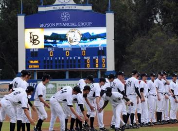 led-display-baseball-stadium-field